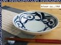 【藍彩唐草】深皿揃/21x5cm/セット/MADE IN JAPAN