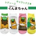 レディース靴下 ''ぐんまちゃん''