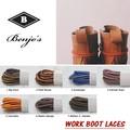 【SALE】Benjo's WORK BOOT LACES 靴ひも 長さ137cm シューレース 【各7色展開】 (ベンジョーズ)