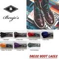 【SALE】Benjo's DRESS BOOT LACES 靴ひも 長さ56cm シューレース 【7色展開】 (ベンジョーズ)