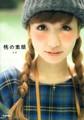 【送料無料 11月22日〜12月12日】桃の素顔