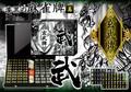 【在庫特価】玄武牌/麻雀牌/マージャン/麻雀/ゲーム/博打/賭け/おもちゃ