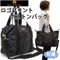 【ANNA】【定番】ロゴプリントボストンバッグ