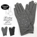 【2016秋冬】【タッチパネル対応】ボンディングラインストーン手袋 G-07