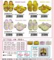 「サンエックス」プリントサンダル ビッグプリント キッズサイズAS(リラックマ&すみっコぐらし)