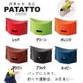【便利グッズ】イケックス 携帯に便利な折りたたみイス!「PATATTO mini パタットミニ 」