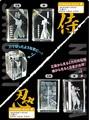 【和雑貨 日本雑貨】クリスタルオーナメント・侍&忍 お土産 インバウンド 和小物 歴史 忍者 舞妓