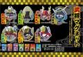 【和雑貨 日本雑貨】ダイカット武将マグネット お土産 インバウンド 和小物 歴史 人気 兜