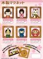 【和雑貨 日本雑貨】木製マグネット・キャラ お土産 インバウンド 和小物 舞妓 招き猫