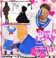 【パーティー イベント】お部屋のセーラー服 へやセラ コスプレ 女装 パジャマ ジョーク