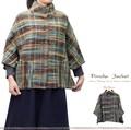 【秋冬新作】 タイ 手織り綿 ジョムトン 絣 ポンチョ ジャケット 羽織り