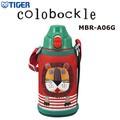 【人気の「コロボックル」キッズ用水筒です☆】 ステンレスボトル サハラ コロボックル