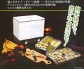 食品乾燥機プチマレンギDX<調理家電>