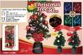 「クリスマス」イルミネーション・クリスマスツリー30cm