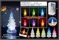 「クリスマス」LEDカラフルクリスマスツリー