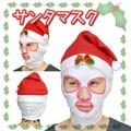 【パーティー イベント】サンタマスク コスプレ 目だし帽 覆面レスラー サンタクロース