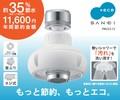 【首ふり】約35%節水!流し切替キッチンシャワー<キッチン・水道・節水効果・eco・食洗機>