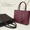 リアルカイマン牛革型押し3層ハンドバッグ(g-1611)本革母の日レディースバッグ 鞄 革春