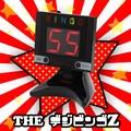 【イベント・お祭り】『THE デジビンゴ Z(ブラック)』 ビンゴゲーム