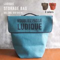 レトロでカラフルな配色とステッチ、印象的なロゴの収納シリーズ【ルディック・ストレージバッグ】