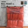 レトロでカラフルな配色とステッチ、印象的なロゴの収納シリーズ【ルディック・ウォールポケット・L】