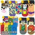 【靴下 14種】アンクルソックス ジュニア 靴下 スマイル アメカジ かわいい 派手 キッズ 子供用