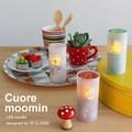 【新商品】Cuore Moomin  クオーレ ムーミン