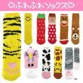 【秋冬新作】ふわふわソックス 18種 靴下 ファッション レディース ルームソックス