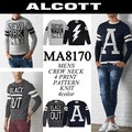 ◆お買い得秋冬商材◆★最終処分★ALCOTT アルコット 4パターン ニット セーター<ラスト3点>