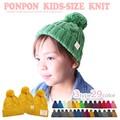 ポンポンニット帽 くさり編み キッズサイズ ラベル アクリル