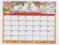【サンリオ】シートカレンダー