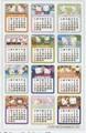 【サンリオ】シールカレンダー