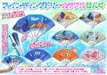 【在庫特価】【ディズニー ピクサー】ファインディングドリーカラフルせんす ニモ 扇子 景品