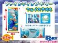 【在庫特価】【ディズニー 最新作】ファインディングドリー フェイスタオル ニモ セール