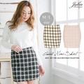 【スカート】【MLサイズ】女っぷりが上がる高見えテクニック♪ 美ラインツイードタイトスカート