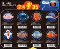 「和物」深海魚箸置き
