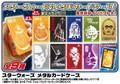 【在庫セール】スターウォーズメタルカードケース 映画 キャラ ヨーダ ダースベイダー 名刺