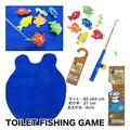 【アメリカ雑貨 アメ雑】トイレット フィッシングゲーム 魚釣り インテリア おもちゃ ジョーク