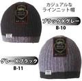 カジュアルなラインニット帽<防寒・保温・キャップ・ワッチ・帽子・>