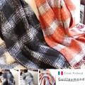 【フランス製】大判ストールチェック11858
