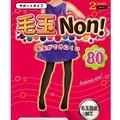 【2016秋冬新作】『毛玉Non!』80デニールサポートタイツ 2足組