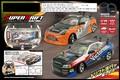 「ラジコン」RCスーパードリフトレーシング1:14