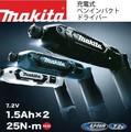 7.2V充電式ペンインパクトドライバー(1.5Ahバッテリ2個付<父の日・電動工具>