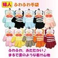 【秋冬物処分SALE】ふわふわ手袋(細ボーダー)《柔らかくて暖かい♪》