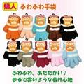 【秋冬物処分SALE】ふわふわ手袋(太ボーダー)《柔らかくて暖かい♪》