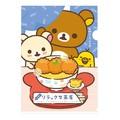 【A4・100円】クリアホルダー(名物だんごカツ丼)<リラックマ>