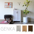 【送料無料】GENKA(ジェンカ)シューズ&マルチストッカーGK(60cm幅)DNA/WH/BR