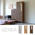 【送料無料】GENKA(ジェンカ)シューズ&マルチストッカーGK(幅60センチハイタイプ)