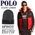 ◆お買い得秋冬商材◆★最終処分★POLO RALPH LAUREN ラルフ ビッグロゴ ニット帽<ラスト2点>