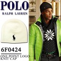 ◆お買い得秋冬商材◆★最終処分★POLO RALPH LAUREN ラルフ ポイントロゴ ニット帽<ラスト3点>